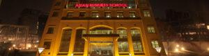 Best MBA Colleges in Delhi - Asian Business School
