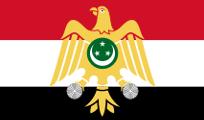 Republic of Egypt