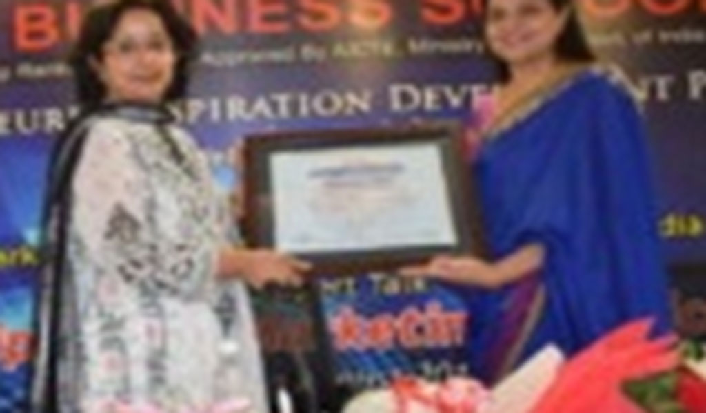 Guest Lecture by Ms. Ritu Gupta, Director – Marketing DELL